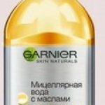 Новинка — мицеллярная вода с маслами Garnier Skin Naturals
