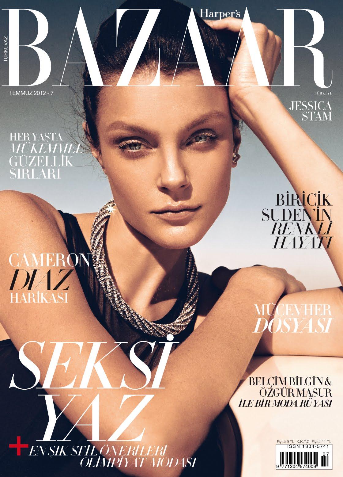 Джессика Стэм на обложке журнала Harpers Bazaar