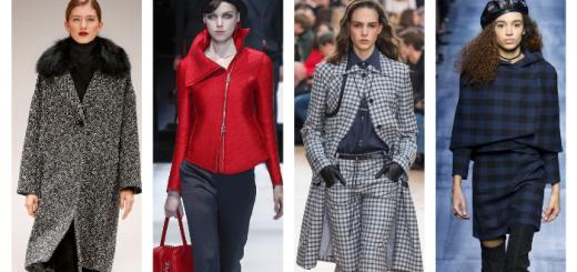 что модно осенью - модные тенденции2