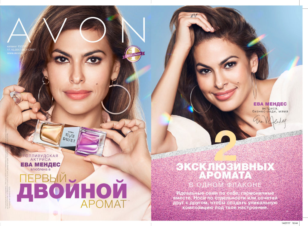Ева Мендес в рекламе двойного аромата от эйвон