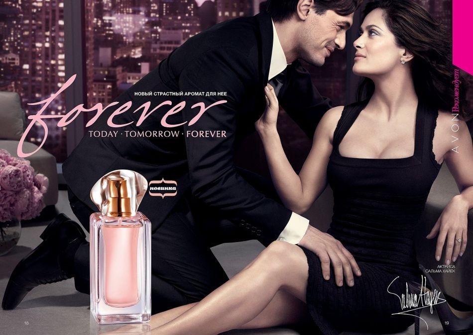сальма хайек в рекламе аромата forever от эйвон