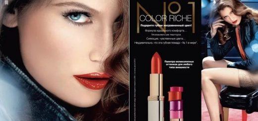 знаменитые актрисы и модели в рекламе марки лореаль