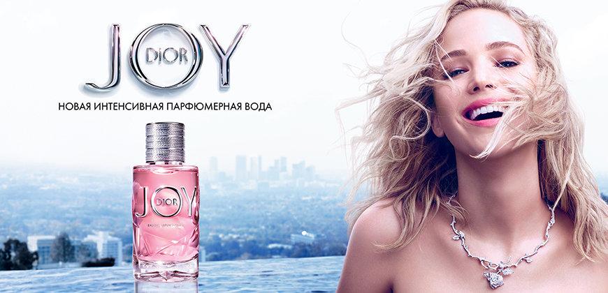 джой интенс от диор - женская парфюмерная вода