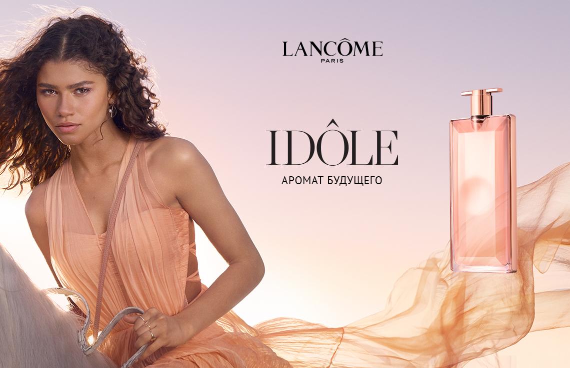 ланком идол - новый женский аромат от ланком